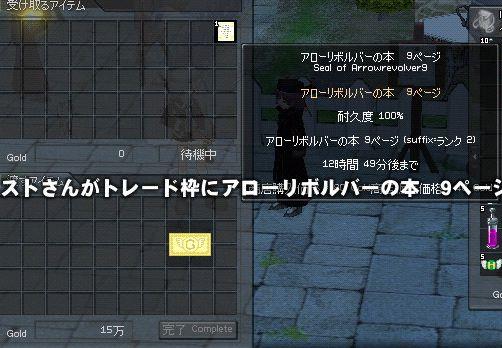 b0002847_2047812.jpg