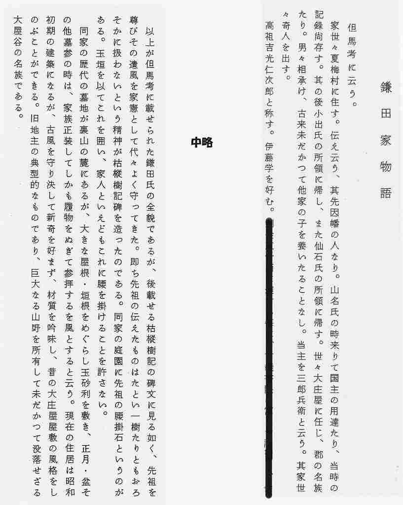 ■ 夢テーブル委員会9月例会_a0072950_17212313.jpg