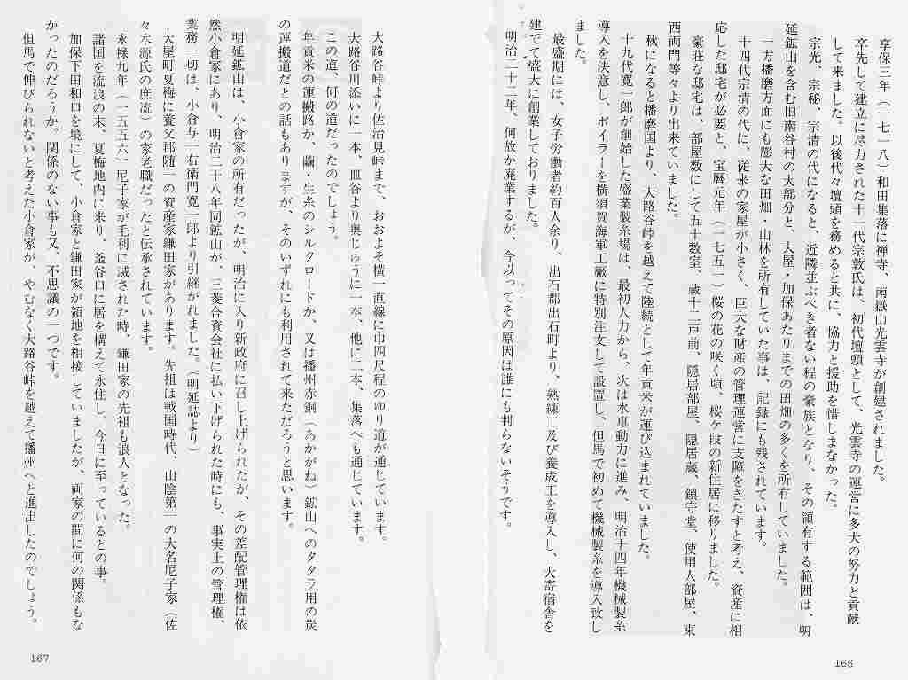 ■ 夢テーブル委員会9月例会_a0072950_17255122.jpg