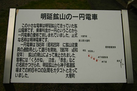 ■ 夢テーブル委員会9月例会_a0072950_17265489.jpg