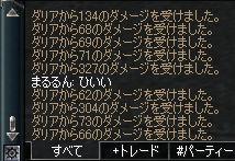 b0046950_7171339.jpg