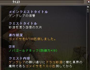 f0074458_2328781.jpg