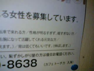 e0084964_224772.jpg
