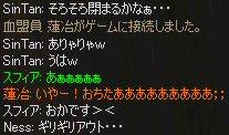c0056384_17444138.jpg