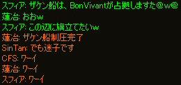 c0056384_17455473.jpg