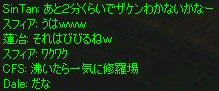 c0056384_1746530.jpg