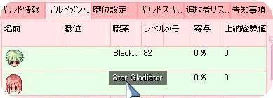 b0090287_329104.jpg