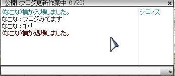 f0059387_2141414.jpg