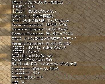f0080899_1563651.jpg