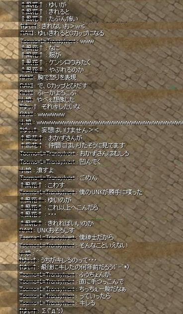 f0080899_1575322.jpg