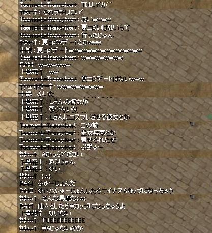 f0080899_158587.jpg