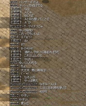 f0080899_201358.jpg