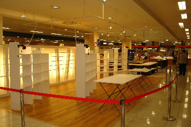 明日OPEN!『メガネのナガタ・伊那アピタ店』  _d0008402_21461663.jpg