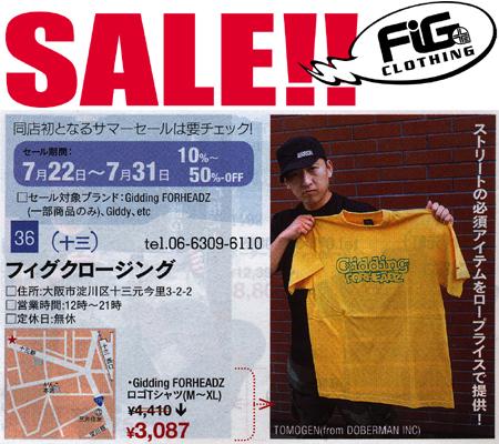 f0099606_1612610.jpg