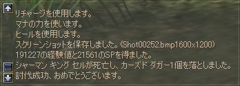 b0056117_423574.jpg