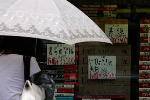 傘のある風景・・お茶の水〜神保町_b0053019_22454916.jpg