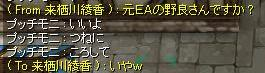 f0107520_7461612.jpg