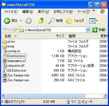 b0030122_19415175.jpg