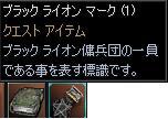 f0034124_2384117.jpg