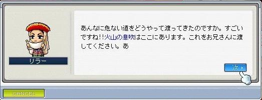 d0003227_83161.jpg