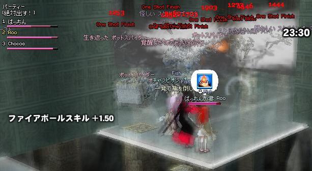 d0008531_115258.jpg