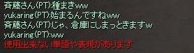 f0078734_17373933.jpg