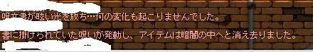a0070638_0143019.jpg