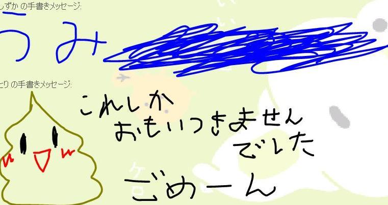 b0098246_6232738.jpg