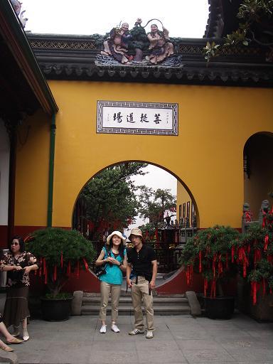 2006年上海 6月23日 観光&チ~ファン_a0039748_9202449.jpg