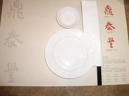 2006年上海 6月23日 観光&チ~ファン_a0039748_9281225.jpg