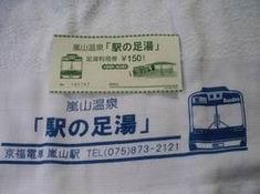 b0046148_17105781.jpg