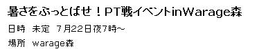 b0064059_1441753.jpg