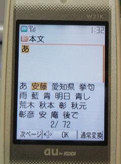 b0089560_1453432.jpg