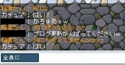 e0078866_1846437.jpg