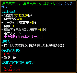 c0076769_18495949.jpg