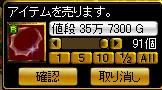 c0076769_1850917.jpg
