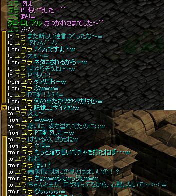 c0076769_19101010.jpg
