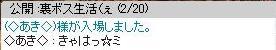 f0057274_11244945.jpg