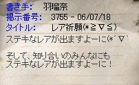 f0040475_17561439.jpg