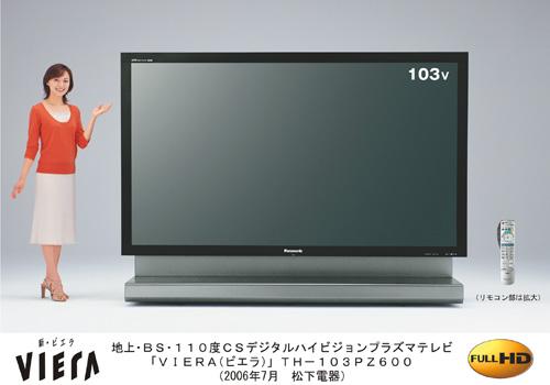 f0079378_2562772.jpg