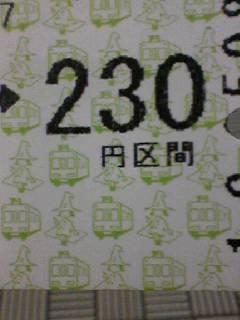 c0076082_1847501.jpg