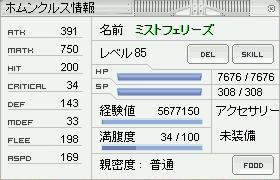 b0032787_20385017.jpg