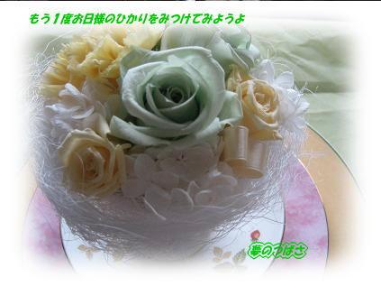 f0054187_1632136.jpg