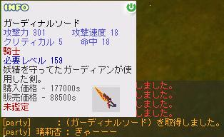 a0011590_1947721.jpg