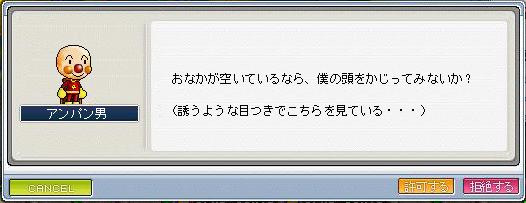 f0009690_15274993.jpg