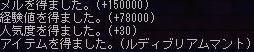 e0084700_17223252.jpg
