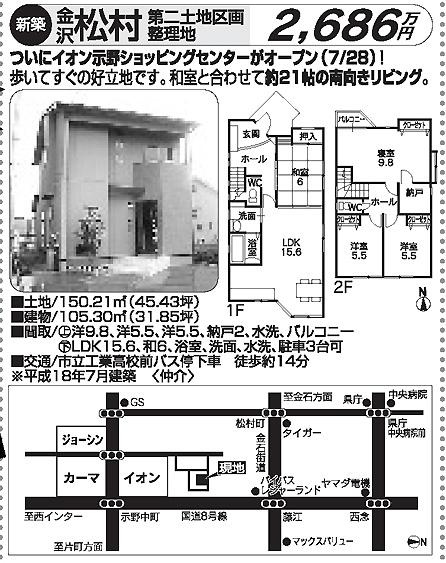 f0061401_9513037.jpg