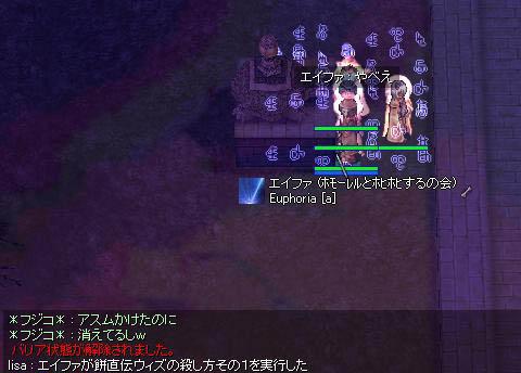 a0062938_16241684.jpg