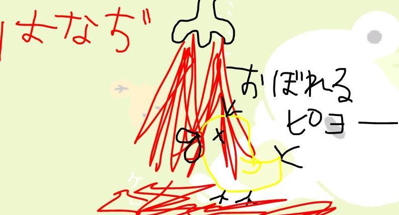 b0098246_444596.jpg