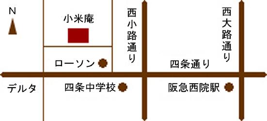 アートカウンシルサロン---京都小米庵_a0064449_10564079.jpg